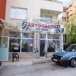 magazin za prodajba Bulgaria Blvd Veliko Tarnovo Town