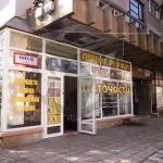magazin za prodajba Center Veliko Tarnovo Town