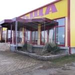 Industrial for sale Lyaskovets