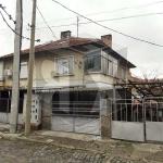 House Floor for sale Dryanovo