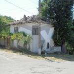 kashta za prodajba Golemanite Veliko Tarnovo