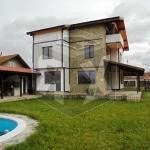 kashta za prodajba Shemshevo Veliko Tarnovo