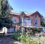 House for sale Dolna Lipnitsa Pavlikeni